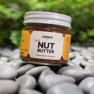 cinnamon pecan nut spread