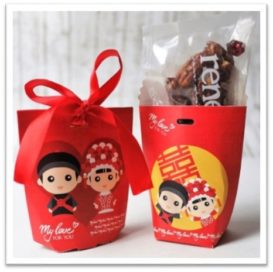 cute wedding favors sg